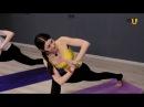 Заряд бодрости 52. Йога. Динамический силовой комплекс для похудения