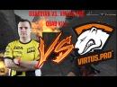 GuardiaN vs. - ShowMatch CS:GO 2017