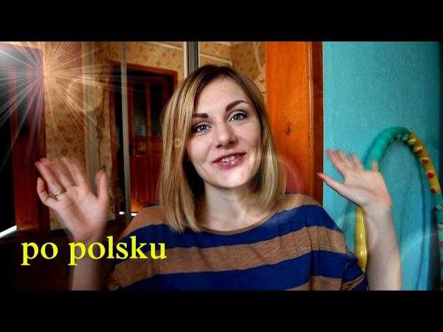 Ukrainka mówi po polsku. Jak nauczyłam się języka