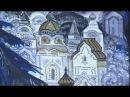 В Лагуна,художник -оформитель детских сказок по произведениям А.С.Пушкина