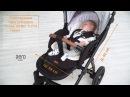 Комфортное путешествие и спокойный крепкий сон в коляски АЕRO TUTIS