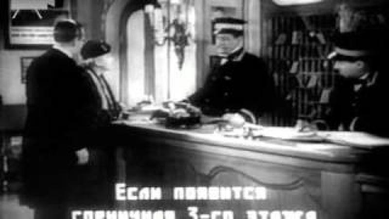 Маленькая мама 1935 Kleine Mutti / Little Mother