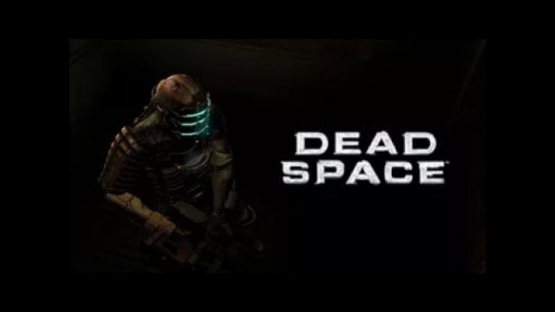 Dead Space. Глава 2. Интенсивная терапия (Intensive Care).