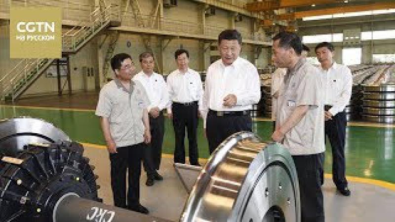 История жизни и карьеры Си Цзиньпина