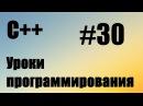 Двумерный массив что это Многомерные массивы Пример Теория Что такое массив Array C 30