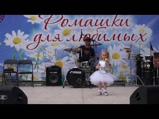 София Тихомирова - Папам девочек посвящается...!!! В День Семьи, Любви и Верности. С...