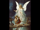 СМС от Ангела Хранителя