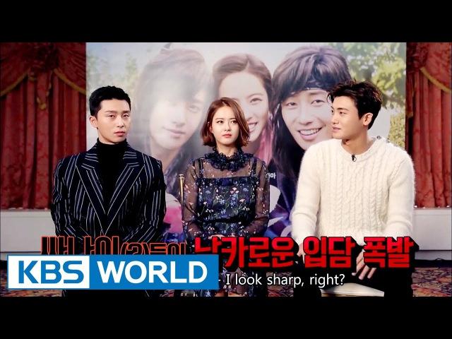 Interview Drama Hwarang [Entertainment Weekly / 2016.12.19]