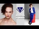 Модельное фото позирование от Slava Hook для мужчин моделей