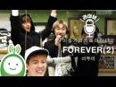 """비투비(BTOB) 보컬라인(은광, 창섭, 현식, 성재) """"Forever"""" (원곡 : 비와이) CAM(2) [이홍기의 키&#49"""