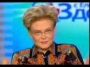 Елена Малышева: Поддержка онкологических больных