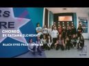 Black eyed peas - Imma Be Choreography by Татьяна Ильченко Beginers Group All Stars Dance Centre