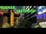 The Amazing Spider-Man 2 Прохождение игры 1 Человек-Светофор!