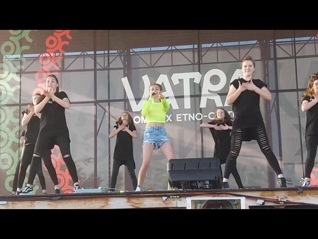 Concert Live Iuliana Beregoi La Vatra