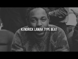Kendrick Lamar x Kanye West x Rick Ross Type Beat