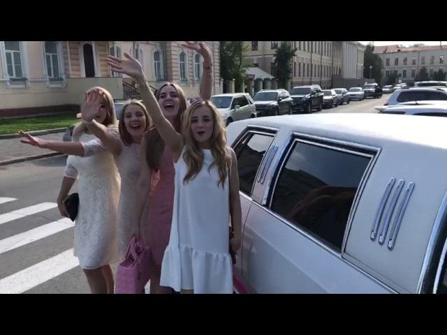 Видео отзыв 20.07 Елена (авто на девичник)