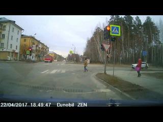 Пешеход - смертница - Снежинск 22 апреля 2017