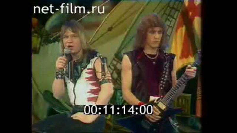 АРИЯ - Позади Америка Взгляд Центральное Телевидение (1988)