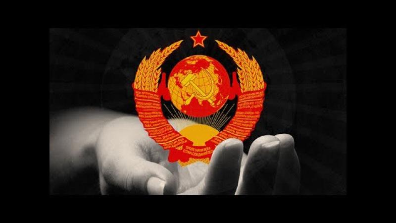 2.2 Заберите у меня все - верните СССР Деревня Прощиха.