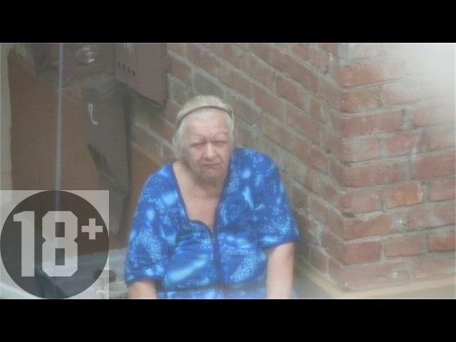 Технопранк - Тётя Валя (тюремщица) снова терроризирует граждан