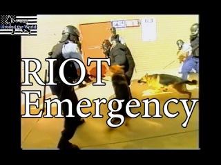 RIOT and Emergency Training with Hostage Response Group and K-9 Unit. Подавления бунтов в тюрьме