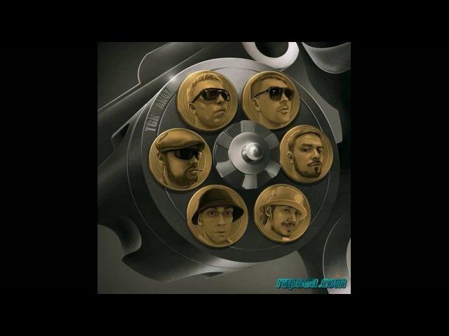 Триагрутрика и АК 47 - ТГК AK47 (Новый альбом, 2016)