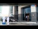 Новости на «Россия 24» • Сезон • Соседние страны требуют лишить Катар чемпионата мира по футболу