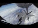 патрулирование юго восточных границ РФ!! ВВС США KC 135 F 15, F 16, B 1B с дозаправкой