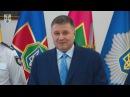 Аваков у День Нац.поліції України: Той, хто не бачить змін, не хоче їх бачити