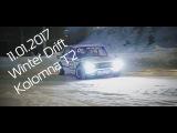 Winter Drift 11.01.2017 Kolomna T2