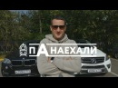 Чип-Тюнинг Mercedes-Benz ML400 и BMW X5 / ML63AMG / VS-Performance / Давай поженимся