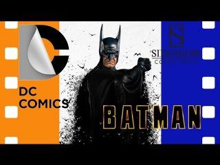 Фигурка Бэтмен - Рыцарь Готэма | Batman - Gotham Knight Sideshow Collectibles