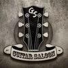 Гитарный Салон - гитары, музыкальные инструменты