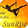 "Pole Dance Studio ""SunRise"" Ялта"