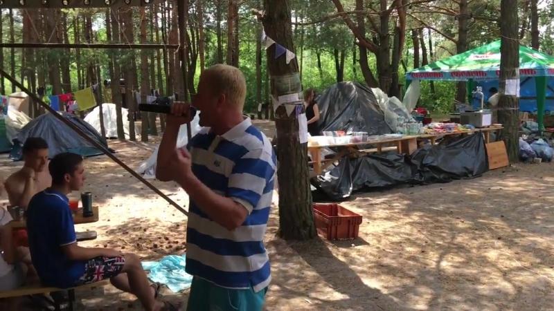 Славко Святинчук Молодіжний Табір Згорани