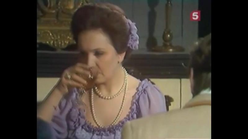 Эпизод №19 - Бабье царство
