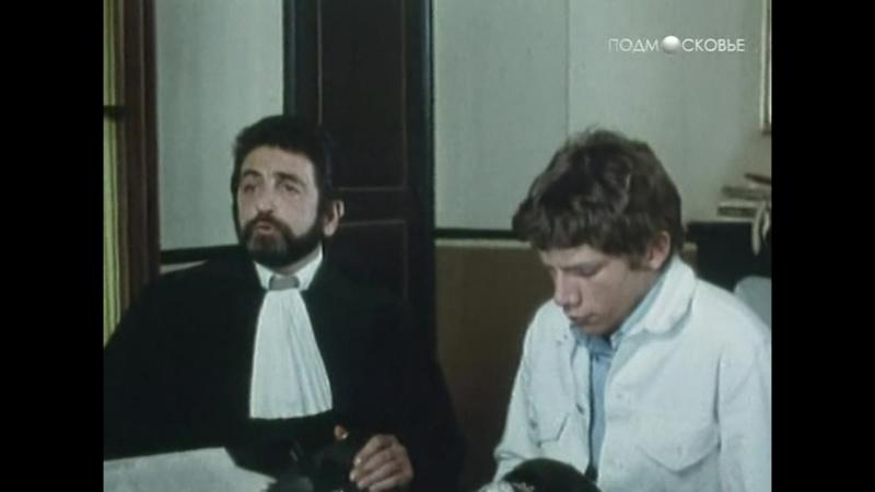 ГОСПОЖА СЛЕДОВАТЕЛЬ: 22=4 (1978, 5 серия) - детектив. Клод Шаброль