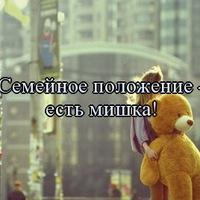 Кристина Поцелуева