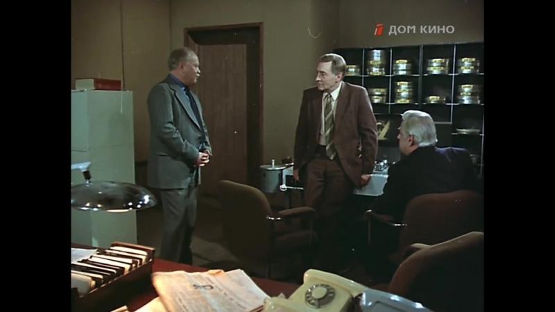 ТАСС уполномочен заявить. 3-4 серии ( СССР 1984 год ) HD