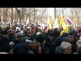 Акция памяти Бориса Немцова, Москва, 26.02.2017