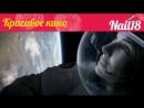 Гравитация 2013 Трейлер