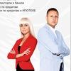 Юридический Центр Защиты в Новокузнецке