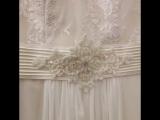 Поясок платья Мелисса