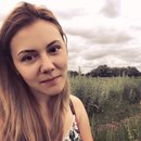 Людмила Ковалёва фото #17