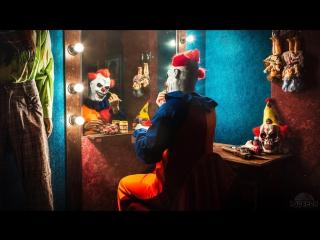 Квест Цирк ужасов Квест-проект Элизиум