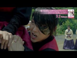 170224 EXO's Baekhyun @ 'Scarlet Heart: Ryeo' DVD Preview