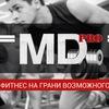 МД-ФИТ - Фитнес на грани возможного