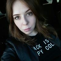 Наталья Ильичева