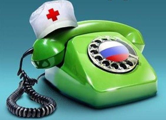 Вакансии  Департамент здравоохранения ЯмалоНенецкого