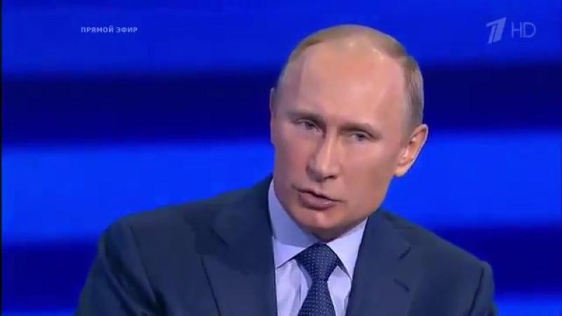 Путин - Не все граждане равны перед законом